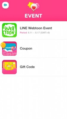 Get 10,000gem from Line Play | A Simple Happiness